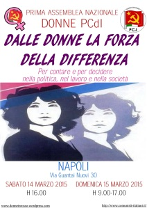 Locandina Napoli 2015 - 2