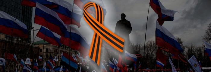 antifascista-ucraina