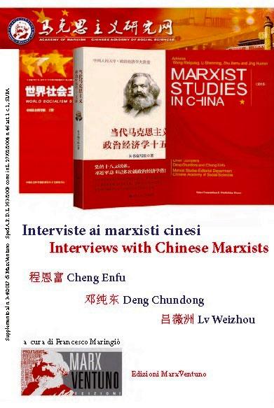 A colloquio con i ricercatori marxisti della Chinese Academy of Social Sciences (CASS) — Falcerossa - Comuniste e comunisti