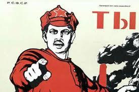 soviet 16