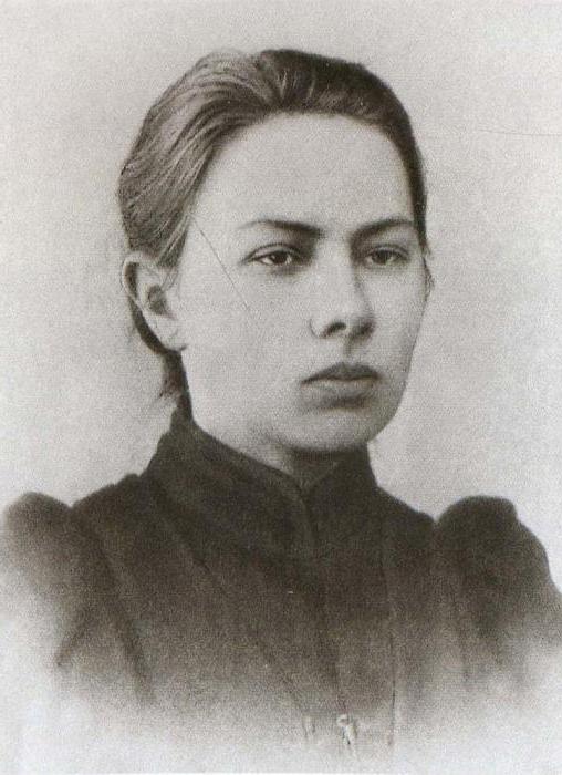 Nadejda-Konstantinovna-Kroupskaïa