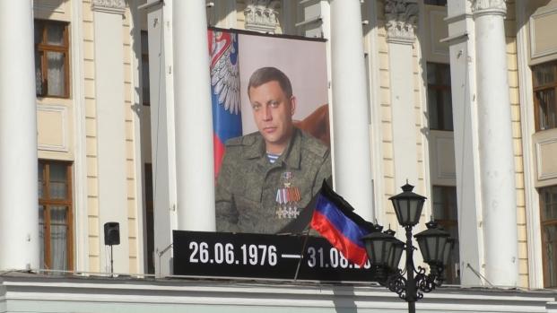 funeral-zakharchenko2