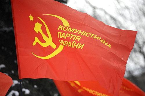pcfr_bandiera